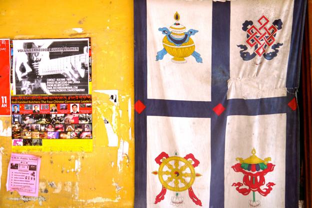 Signes Auspicieux Dharamsala
