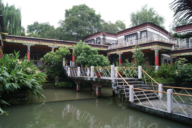 Institut Norbulingka