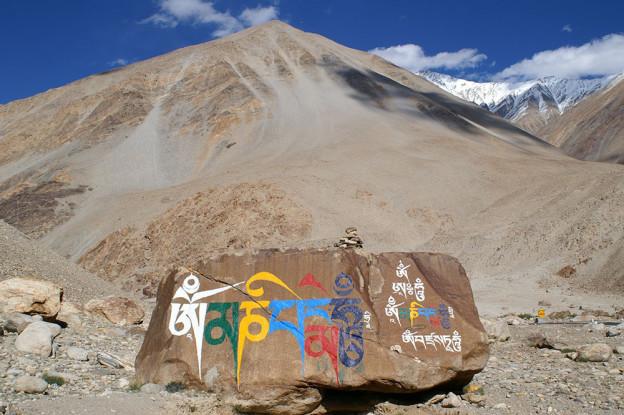 Mantra paysage du Ladakh