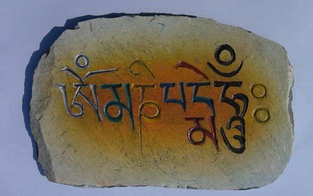 Mantra de chez Omalaya