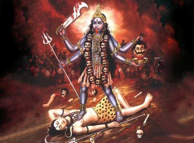 Kali la terrible