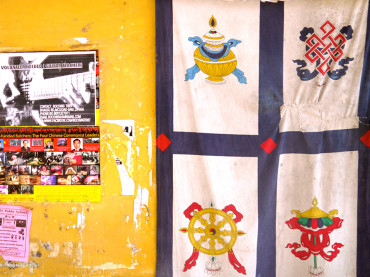 Signes-Auspicieux-Dharamsala